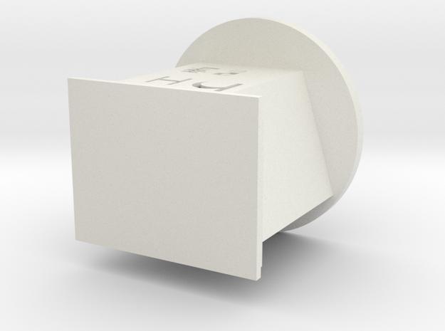 104102231-胡哲睿-存錢筒 in White Natural Versatile Plastic