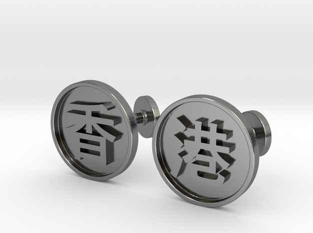 Elegant Cuff-links Hong Kong in Polished Silver