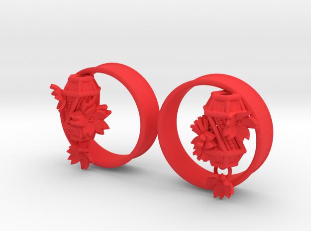 38mm Asian Lanterns in Red Processed Versatile Plastic