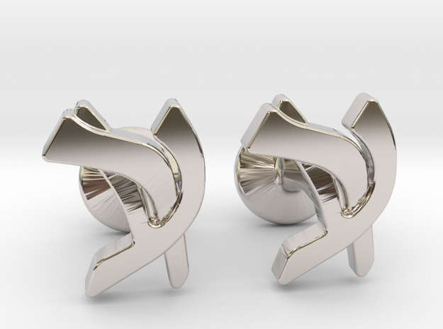 "Hebrew Monogram Cufflinks - ""Ayin Reish"" in Rhodium Plated"