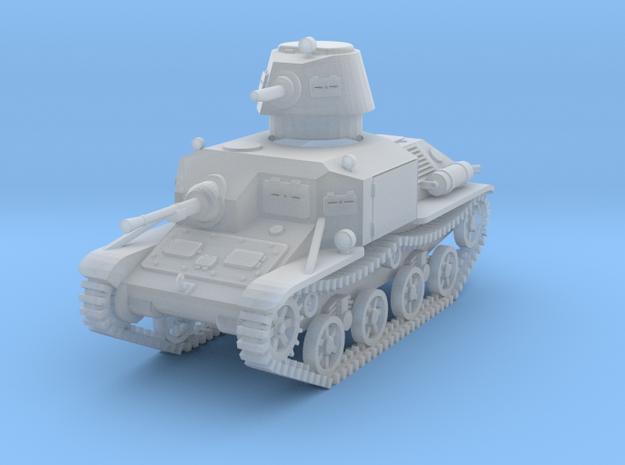 PV55D Type 92 Jyu-Sokosha (1/100)