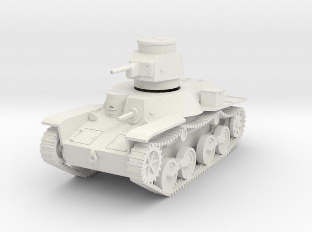 PV48 Type 95 Ha Go Light Tank (1/48)