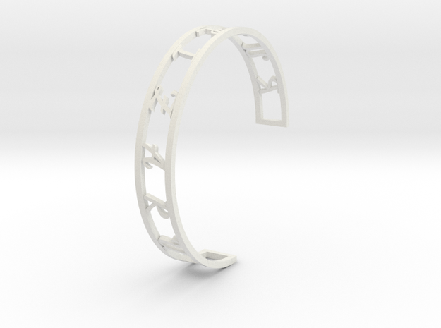 Model-3df365c79eb44953595ebce1ca2ad28b in White Natural Versatile Plastic