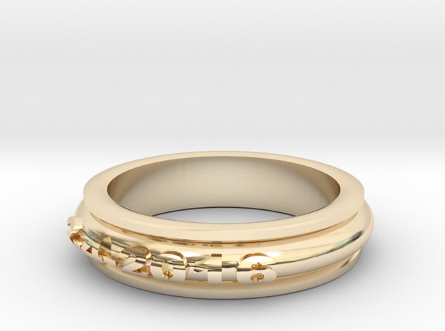birthdate baby ring in 14k Gold Plated Brass