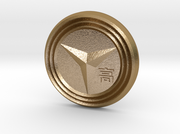 Yasogami High Button