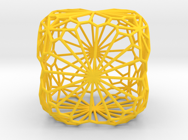 Sunburst Cube in Yellow Strong & Flexible Polished