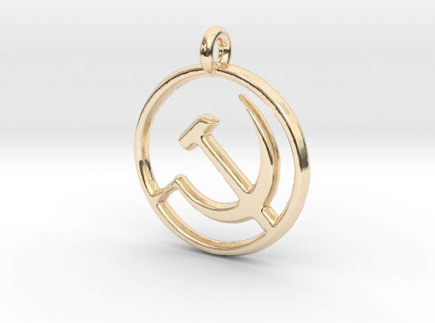 Hammer and Sickle USSR medallion in 14k Gold Plated