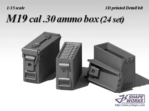 1/35 M19 cal .30 Ammo Box (24 set) in Smooth Fine Detail Plastic