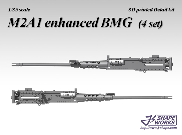 1/35 M2A1 enhanced BMG (4 set) in Smoothest Fine Detail Plastic