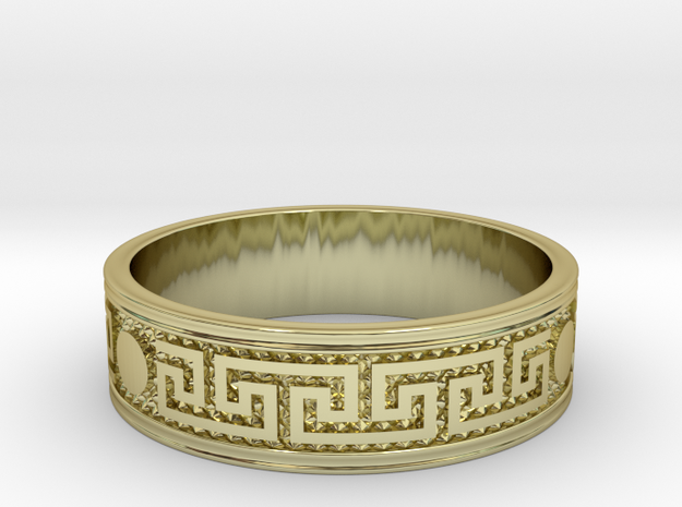 Size 7 Meanders Ring in 18k Gold Plated Brass