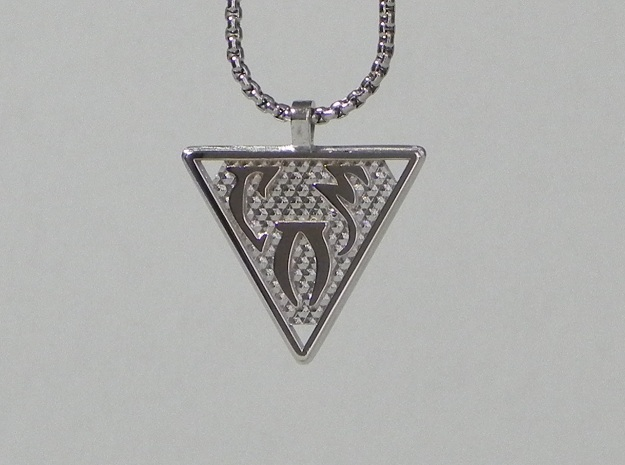 Almsivi Pendant in Rhodium Plated Brass