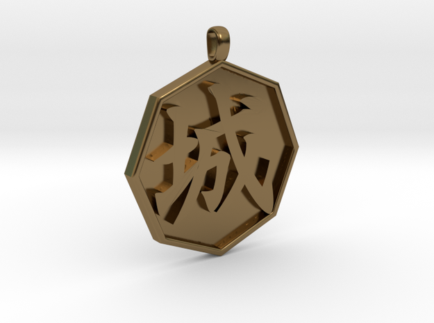 Castle pendant in Polished Bronze