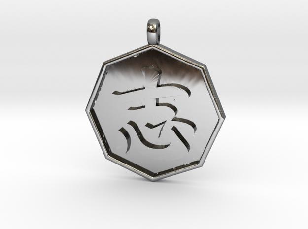 Kokorozashi (Zhi) pendanto  in Fine Detail Polished Silver