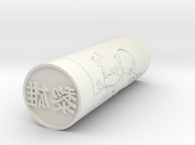 Leo Japanese name stamp hanko 20mm in White Natural Versatile Plastic