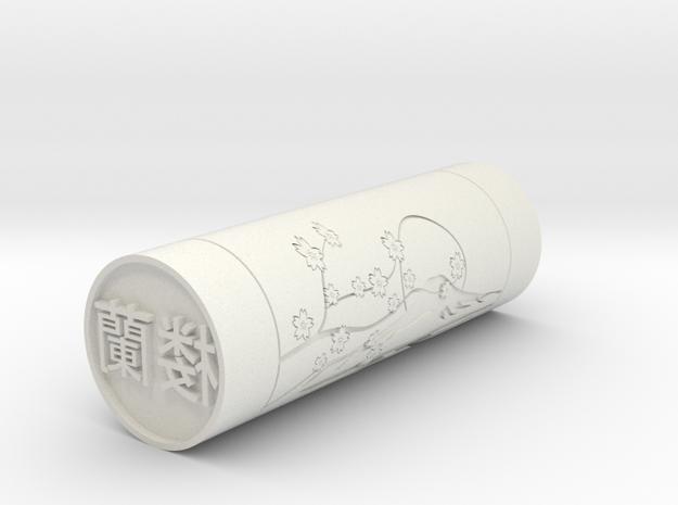 Lola Japanese stamp hanko name 20mm in White Natural Versatile Plastic