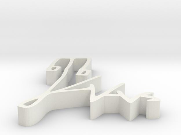 000445 :  Signature of al-Quran verses numbers in White Natural Versatile Plastic