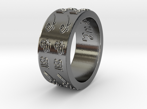 'In Tune'  Forever Ring Size 10
