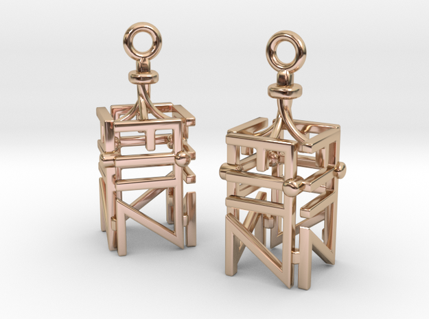 FITZ Earrings in 14k Rose Gold Plated Brass
