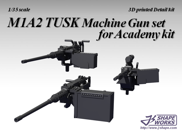 1/35 M1A2 TUSK Machine Gun set for Academy kit in Smoothest Fine Detail Plastic