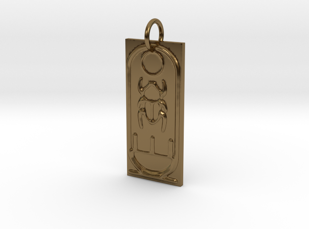 Scarab Cartouche in Polished Bronze