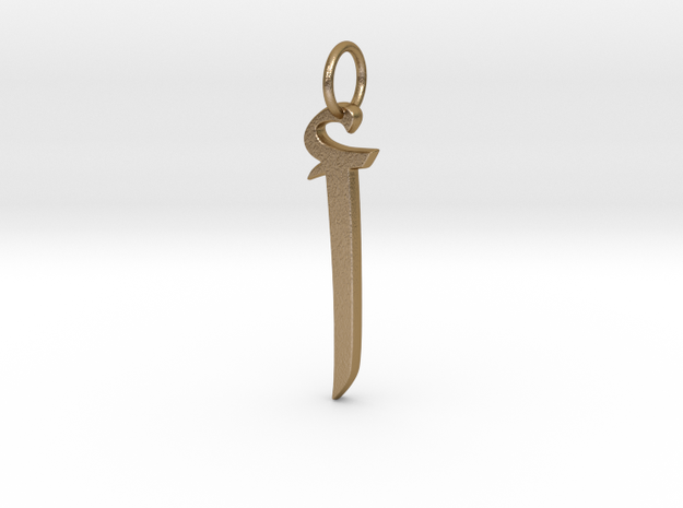 First Arabic Alphabet in Polished Gold Steel