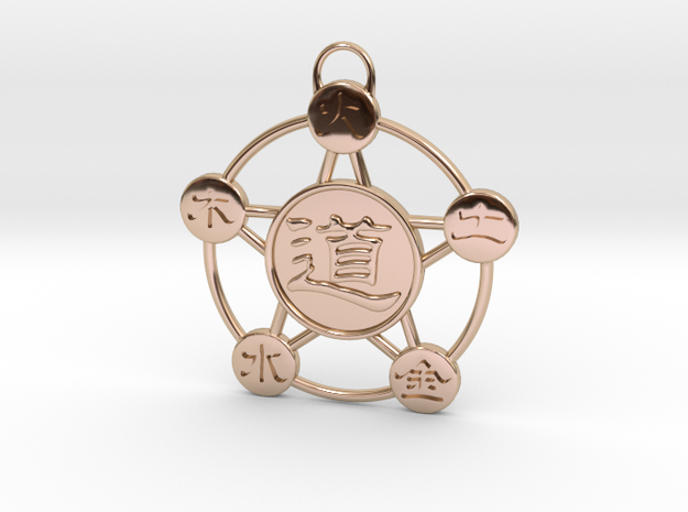 Wu Xing Dao in 14k Rose Gold Plated Brass