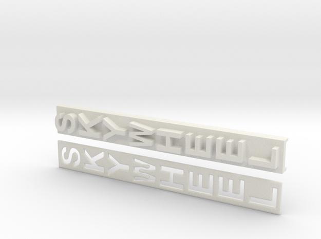 Skywheelsign in White Natural Versatile Plastic