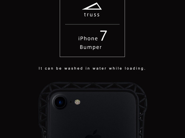 iPhone7​​ Bumper 「truss」