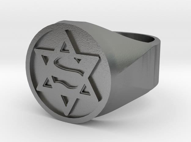 Ring US 12 Super Jew Signet
