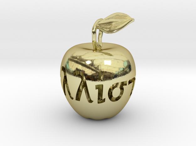 Apple of Discord Pendant
