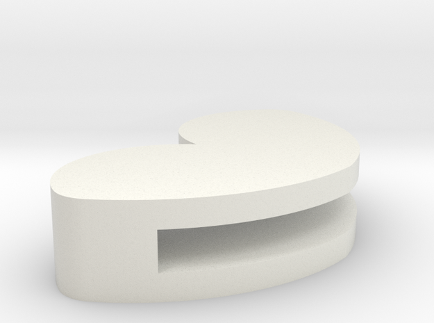 Heart Key Cap in White Natural Versatile Plastic