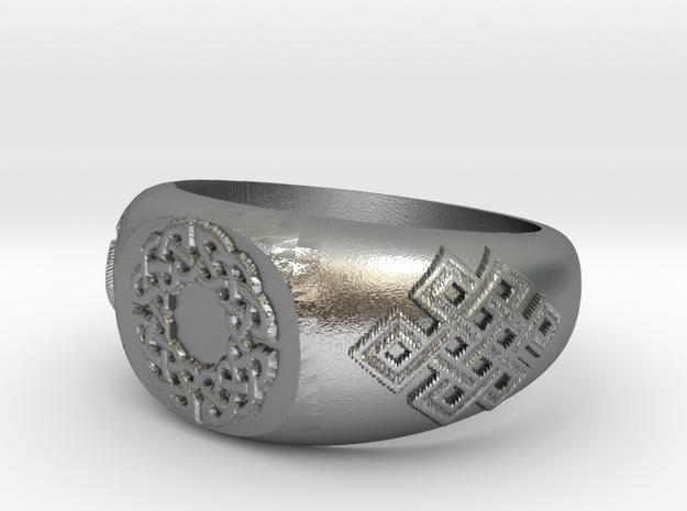 Celtic Knot Signet Ring Size 6.5