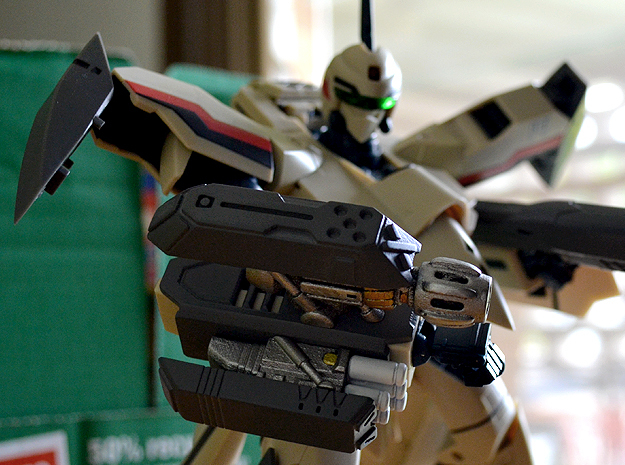 1/60 '19-Style Arm Cannon (Right)