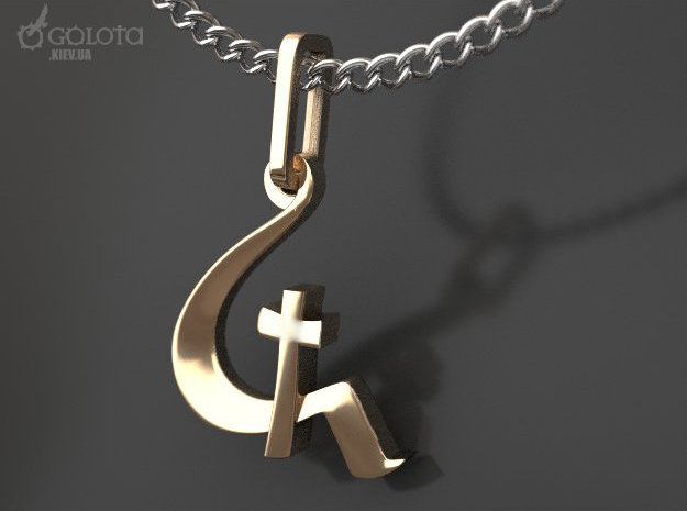 Earthlings_2  pendant - the symbol of Earthlings-m in Natural Brass (Interlocking Parts): Small