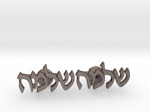 """Hebrew Name Cufflinks - """"Shlomo"""" in Stainless Steel"""
