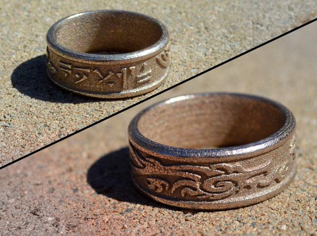 Skyrim Dragon Ring, Customizable Dovahkiin writing