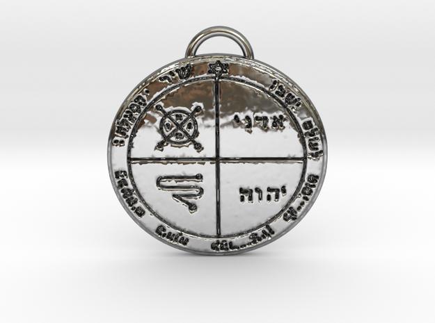 Third Pentacle of Jupiter Pendant in Fine Detail Polished Silver