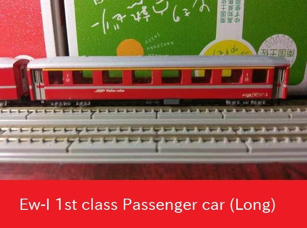 Passenger car type A-1L refit w/bogie in Frosted Ultra Detail