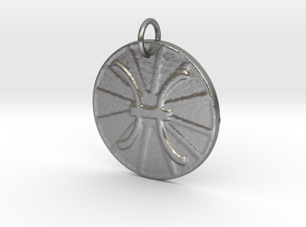 Pisces Wheel by ~M. (Feb. 19 - Mar. 20)