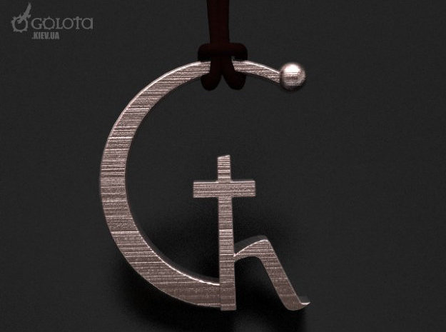 Earthling pendant in Stainless Steel: Small