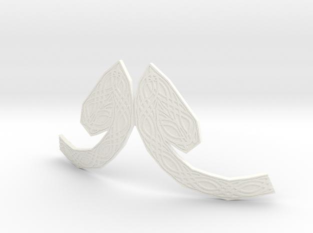 Padme Satin Nightgown Tiara in White Processed Versatile Plastic