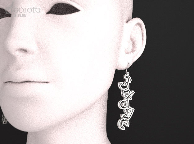 3d Age earrings  in Natural Bronze (Interlocking Parts)