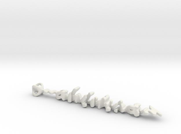 Twine ahimsa/noninjury in White Natural Versatile Plastic