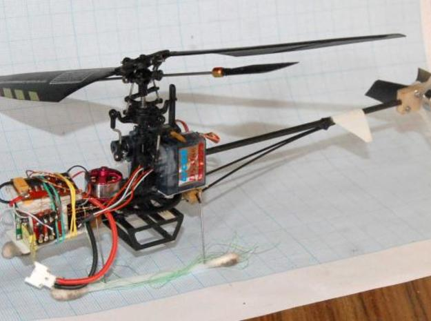 rotor tail 3d printed Description