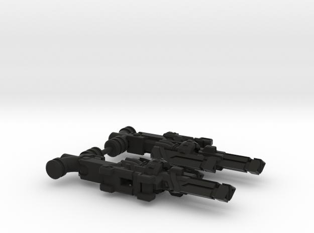 Vehicon Arm Blaster