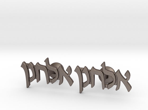 "Hebrew Name Cufflinks - ""Elchonon"" in Stainless Steel"