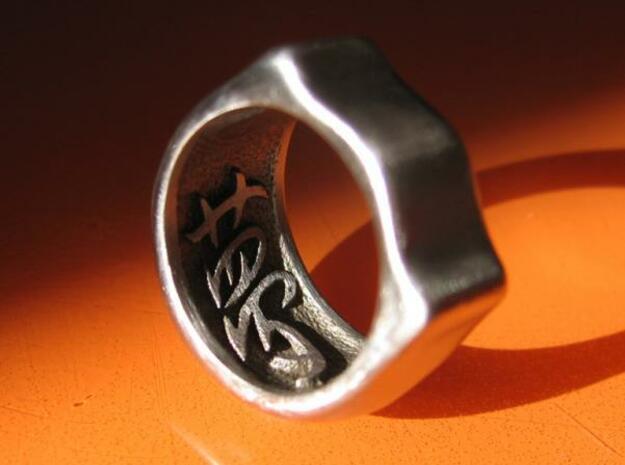 Dreams ring 3d printed final ring after polishing
