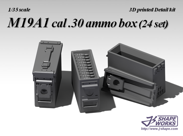 1/18 M19A1 cal .30 Ammo Box (24 set)  in Smooth Fine Detail Plastic