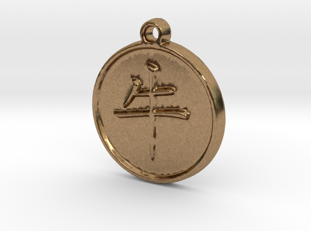 Ox - Traditional Chinese Zodiac (Pendant) in Raw Brass