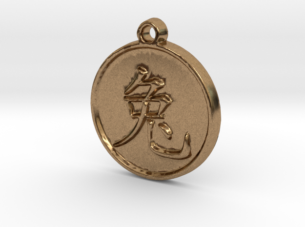 Rabbit - Traditional Chinese Zodiac (Pendant) in Raw Brass